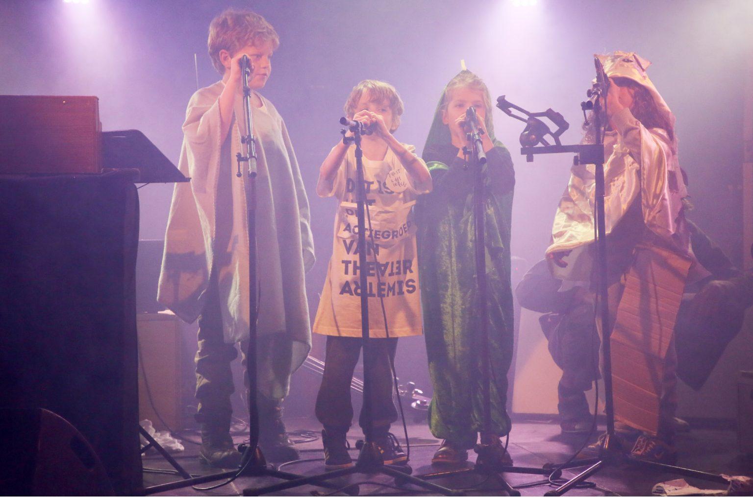 Theater Artemis -