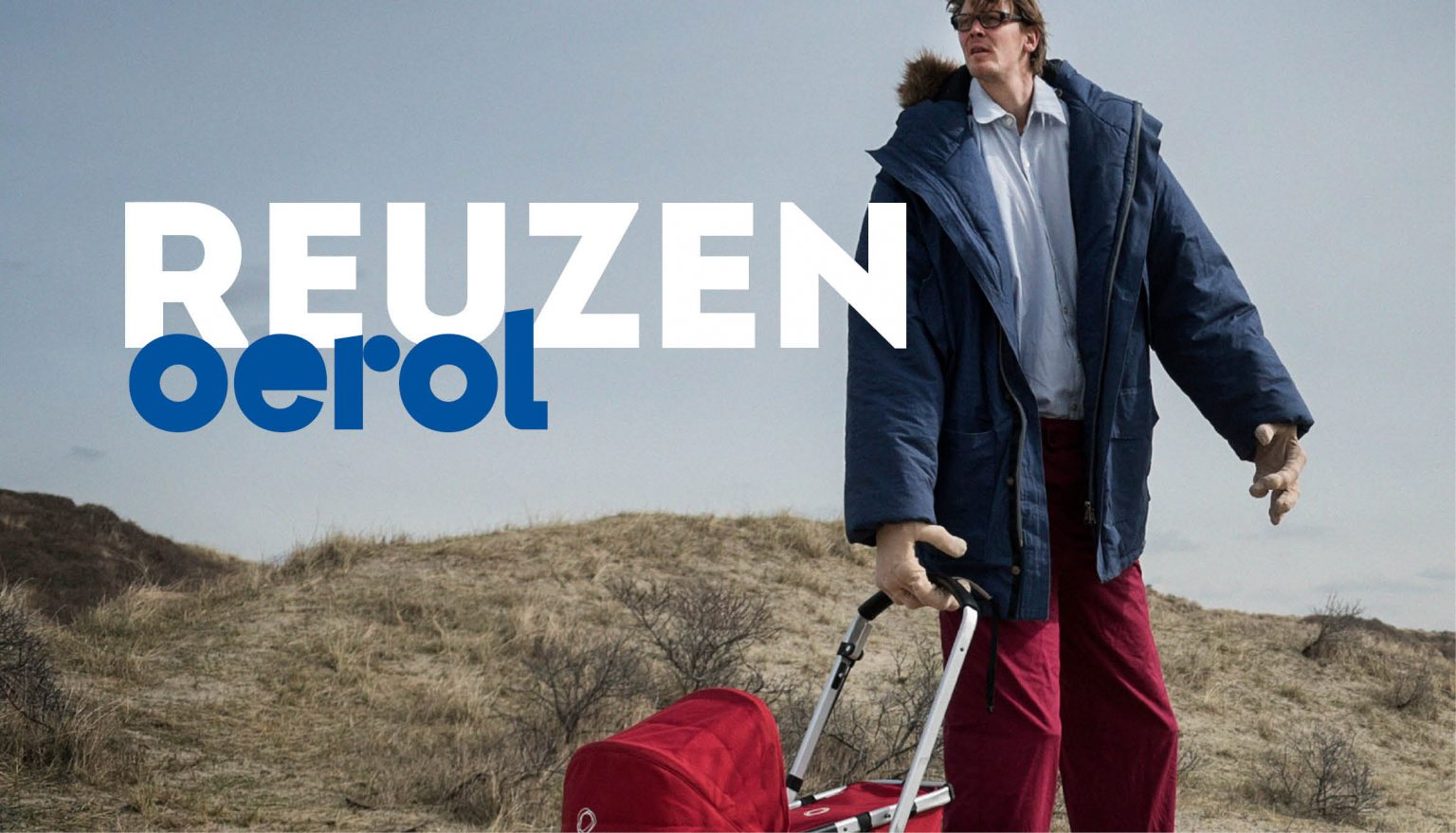 Theater Artemis -