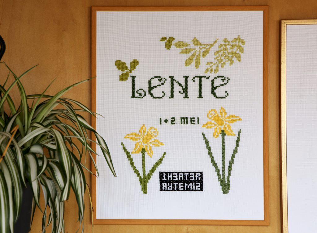 Theater Artemis - LENTE!
