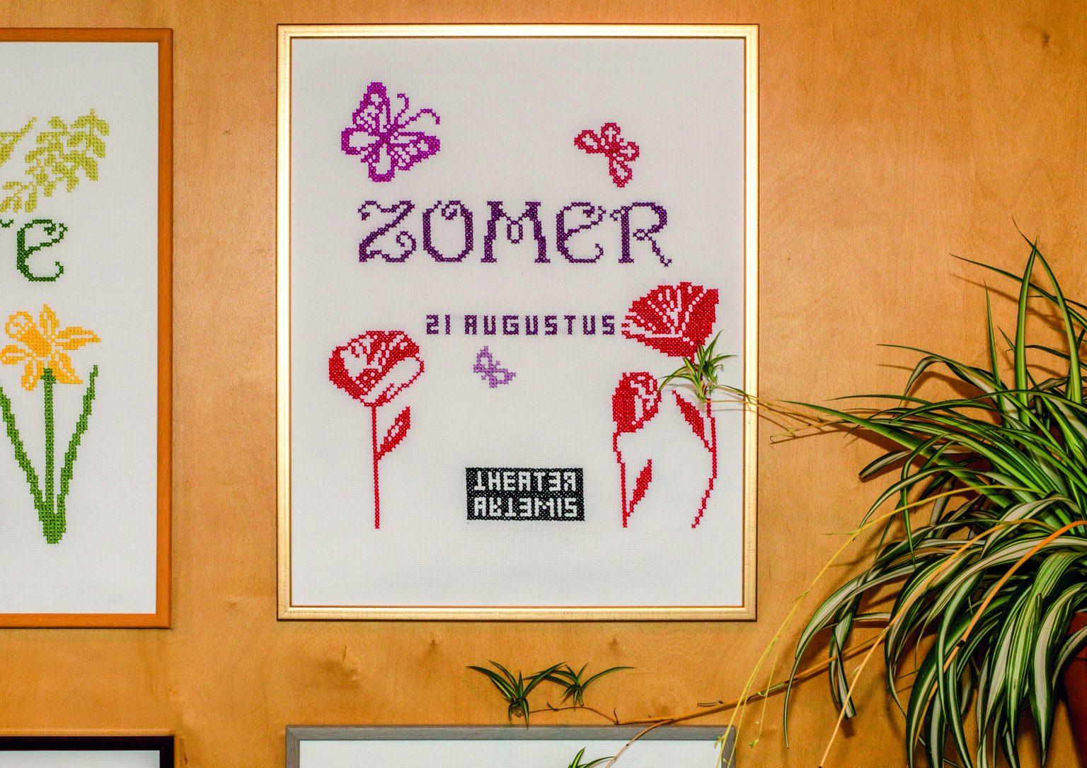 Theater Artemis - Lente/Zomer/Herfst/Winter